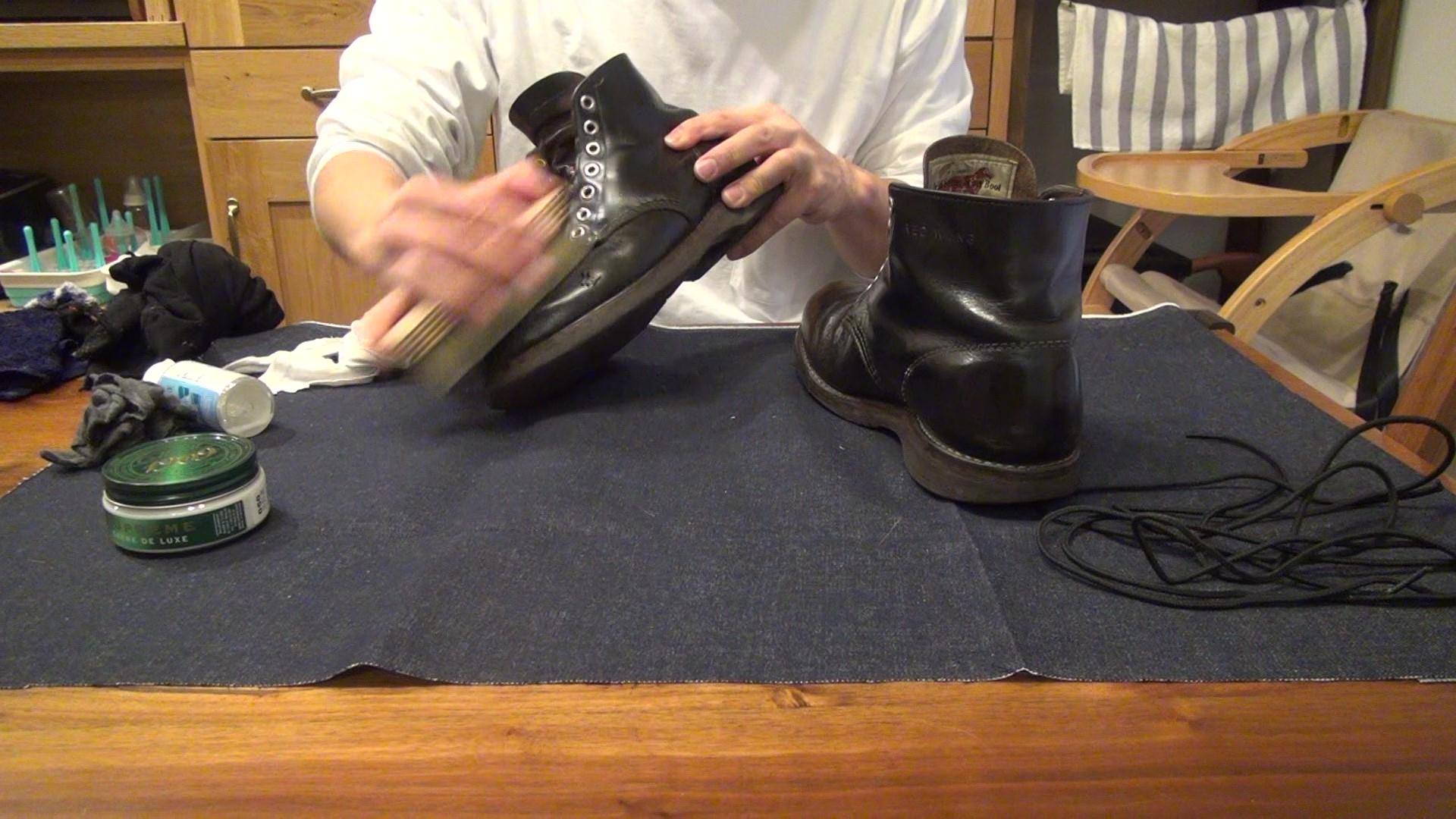 レッドウィング9870 靴磨き ブラッシング