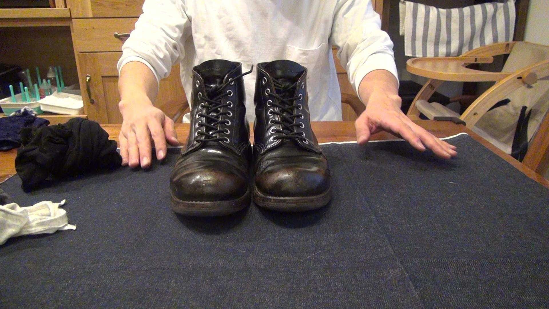 レッドウィング9870 靴磨き