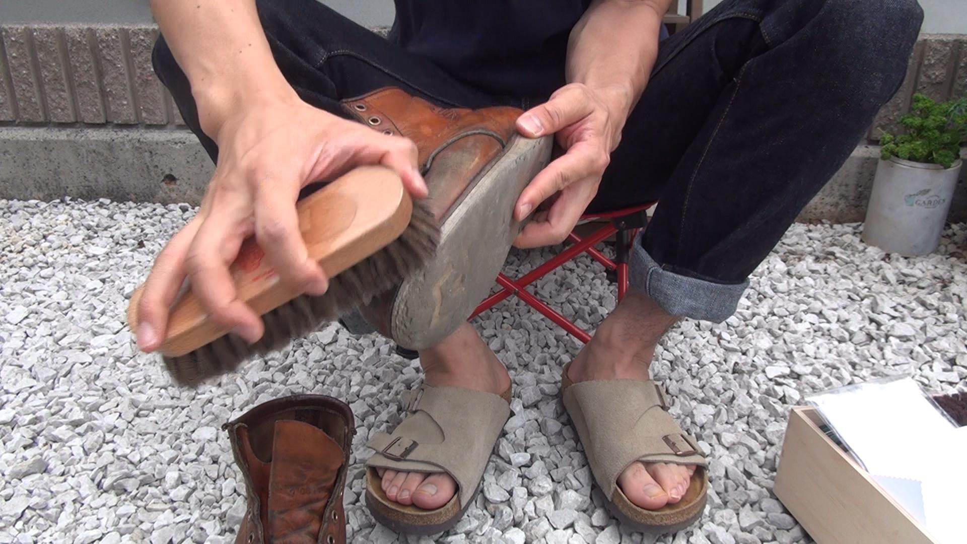 レッドウィング 靴磨き