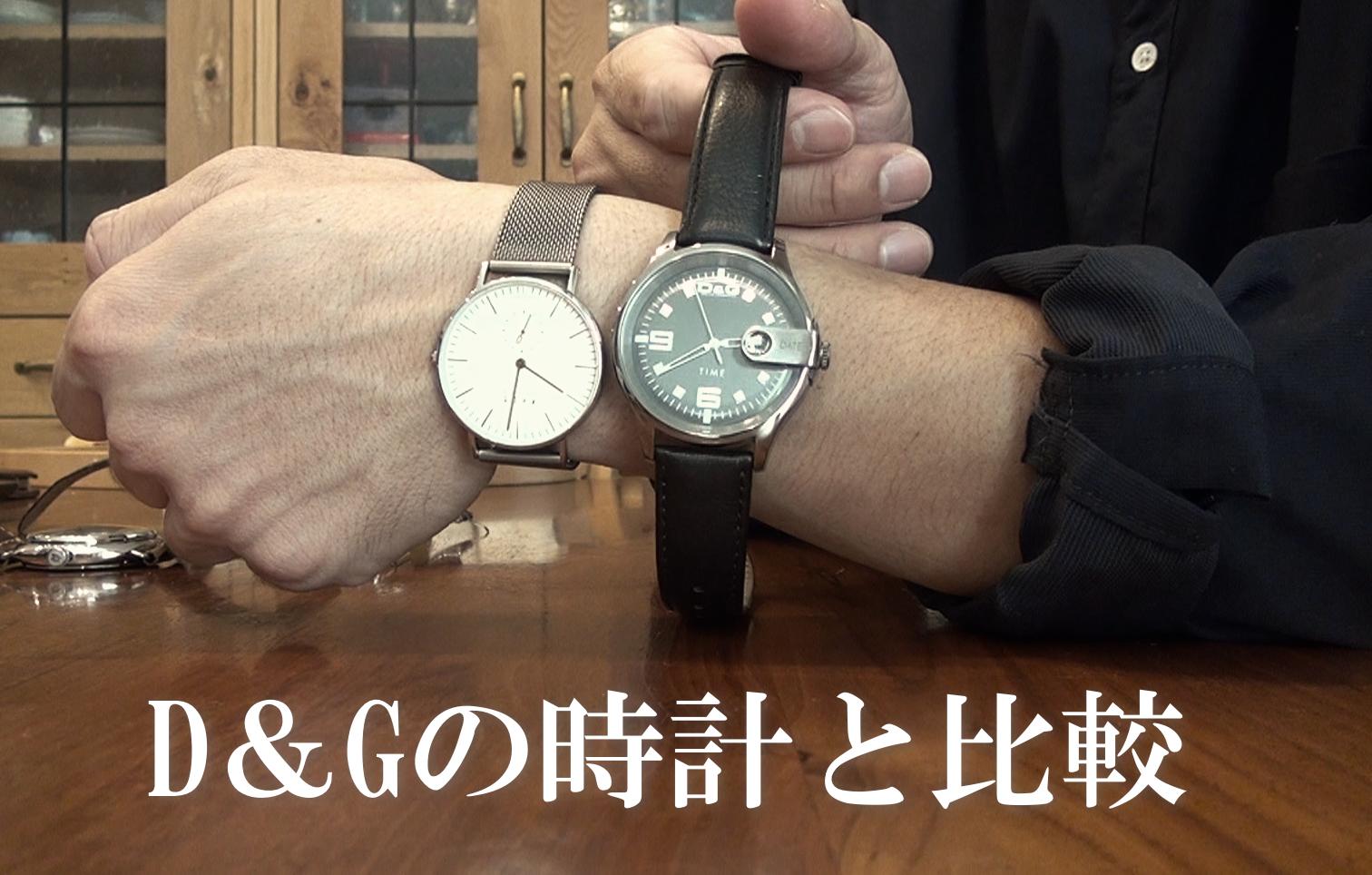 おすすめ 腕時計